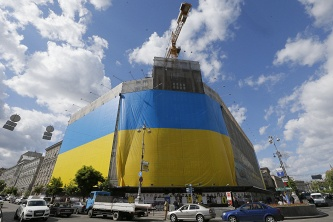 The moratorium on Ukraine paying Russia $3 billion of debt shall enter into force on 20 December