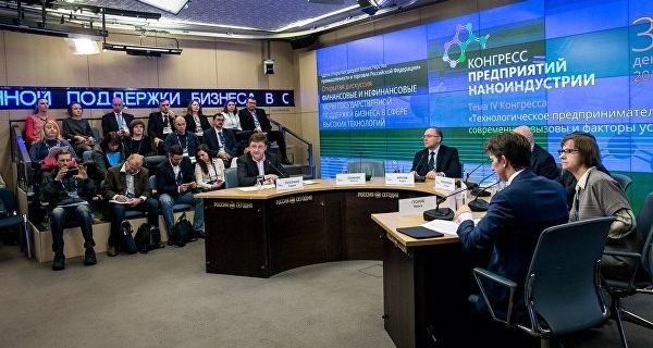 """The sign """"Russian nanotechnological production"""" received 20 companies"""