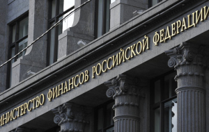 The Finance Ministry has initiated the trial with Ukraine on its debt
