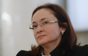 Nabiullina: the acute phase of the economic downturn in Russia passed