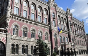 The national Bank of Ukraine forecasts inflation by the end of 2015 44%
