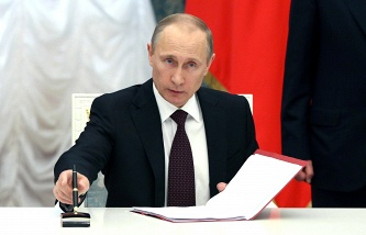 Putin signed a decree on the resumption clause of the FTA with Ukraine on the duty on gas exports