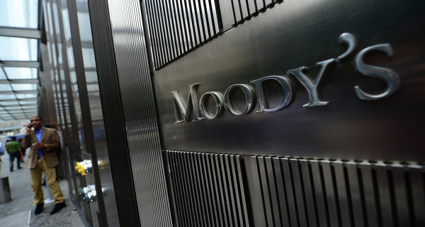 Moody's confirmed the rating with a negative Outlook for 10 regions of the Russian Federation