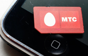 MTS launches December 14 messenger similar to Skype and Viber