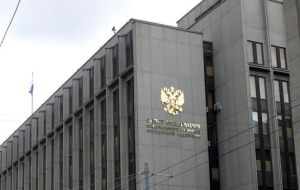 "In the Federation Council called ""fluff"" the law on sanctions of Ukraine against Russia"