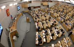 The state Duma approved the application of the law to answer for the arrest of property of the Russian Federation