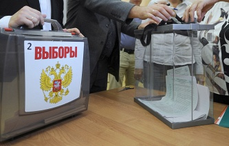 Russia faces Duma elections under the new rules and in the conditions of economic crisis