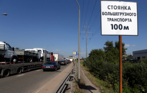 The state Duma will consider a hundredfold reduction of fines for truckers