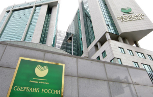 "A number of ""daughters"" VTB and Sberbank have fallen under sectoral sanctions of the USA"