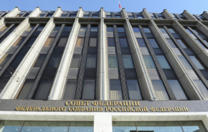 The Federation Council approved the law on the right of the COP not to enforce the judgments of international courts