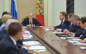 Putin 24 December to hold a final meeting with members of the Cabinet