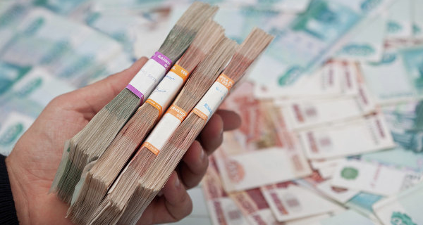 The Russian government will discuss the Federal budget execution for the 9 months