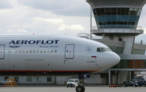 Aeroflot in 2016 will take flight officials