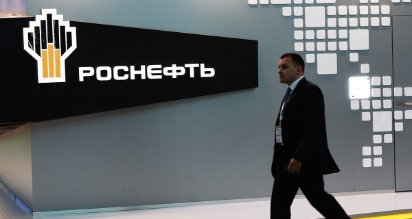 """Rosneft"" has received the right to extract resources at the site in the Laptev sea"