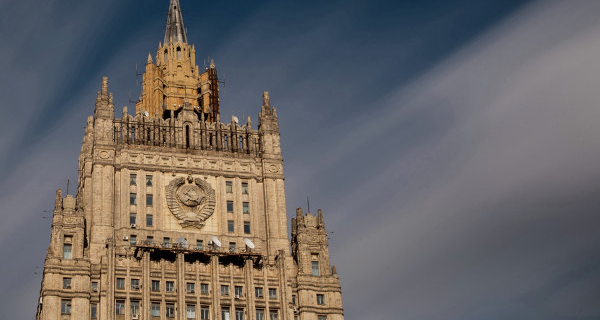 The Russian foreign Ministry: Russia is ready to deepen cooperation with Venezuela