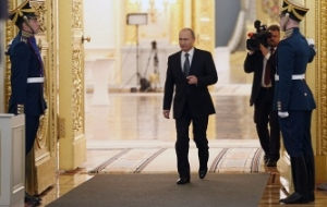 Putin will address with the annual message to the Federal Assembly