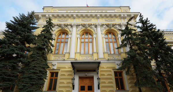 The Bank of Russia revoked the license of the three banks