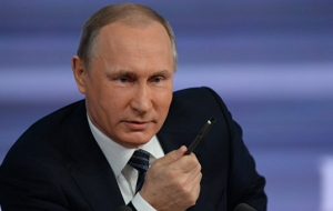 Putin: the Central Bank supports the real sector of the economy where possible