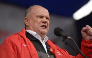 Zyuganov will meet with left-wing MEPs in early 2016