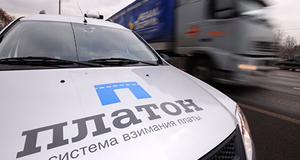 """Putin signed a law to reduce penalties for non-payment of fees in """"Plato"""""""