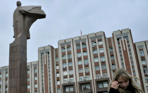 The Central Bank of the PMR does not intend to devalue the Transnistrian ruble