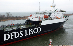 The Kaliningrad authorities want to bring 3 ferry on the Baltiysk-Ust-Luga
