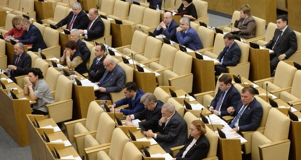 A bill to deprive of mandates of deputies for absenteeism submitted to the state Duma