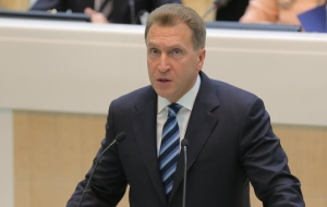 Shuvalov: Russia may increase the import of agricultural products from Iran