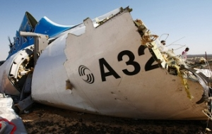 In the Kremlin did not comment on the lack of Egyptian evidence of the terrorist attack aboard the Russian A321