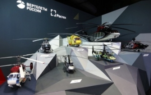 """Helicopters of Russia"" to begin consultations to attract new investor"