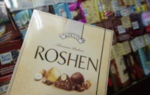 Arbitration in the dispute was suspended Lipetsk factory Roshen with tax