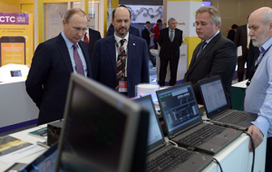 To Putin have shown, how to protect industrial facilities from cyberterrorists