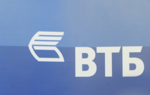 VTB Bank has granted a loan of Nizhny Novgorod Vodokanal in the amount of 650 million rubles