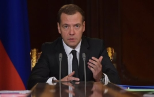 Medvedev instructed to prepare an appeal to recover the debt from Ukraine