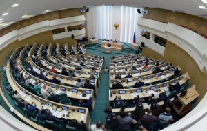 The Federation Council approved the law on the suspension of FTA agreement with Ukraine