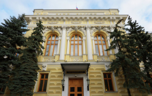 The Bank of Russia revoked the license of the Bank Russtroybank
