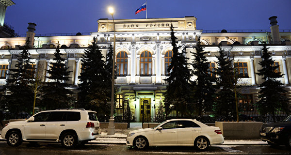 The external debt of Russia for 9 months has decreased on 10,2%, to $538,2 billion