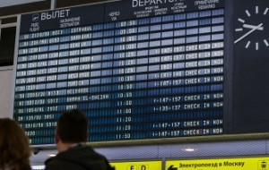 Media: air traffic between Egypt and Russia will resume no earlier than spring