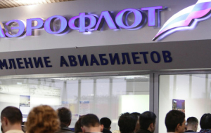"""Aeroflot"" has introduced a ""flat"" tariffs for 2016"