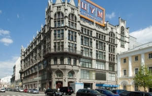 Sale third of the square of the Central Department store of Moscow brought 4.3 billion rubles