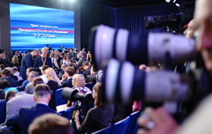 Big press conference of Vladimir Putin. Online report