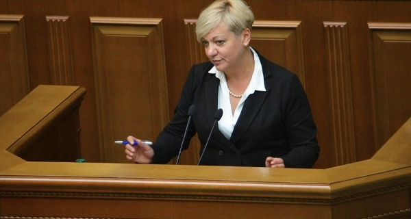 """The head of the NBU: the decision by the IMF, """"Russian bonds"""" is neutral"""