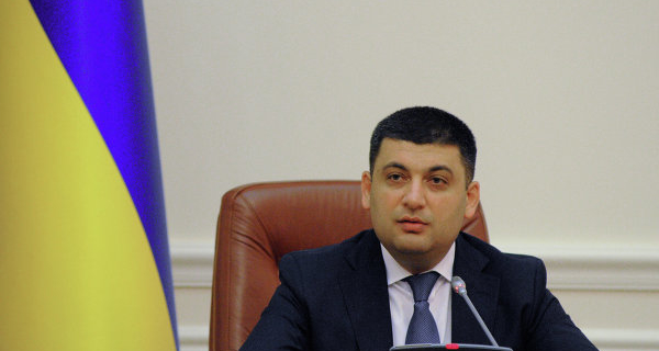 The speaker of the Rada did not exclude extraordinary meetings to approve the budget