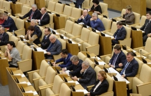 The state Duma will gather for the last meeting of the autumn session
