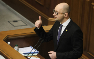 "Yatsenyuk announced the creation in Ukraine ""Export credit Agency"""