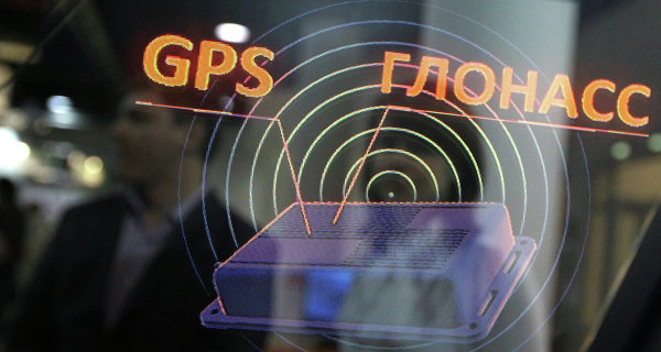 "NP ""GLONASS"" is the Russian leader in the field of telematic terminals"