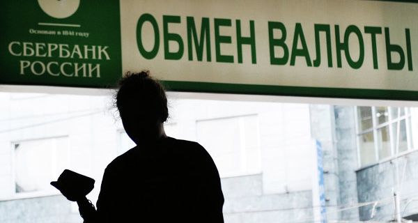 Sberbank not expecting to repeat last year's panic on the currency market