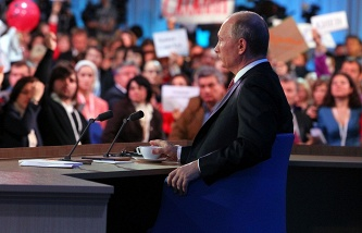 """Putin for the eleventh time to present the """"annual report"""" journalists"""