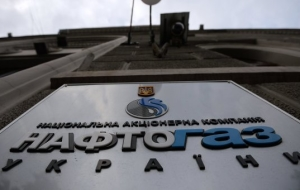 "In the draft budget of Ukraine provides for the recapitalization of ""Naftogaz"""