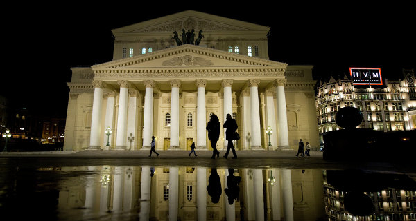 FAS filed a case against the Bolshoi theatre for violations in public procurement